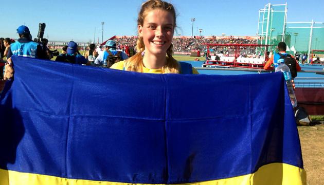 Ярослава Магучих - чемпионка юношеской Олимпиады в прыжках в высоту