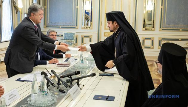 Порошенко встретился с экзархами Вселенского Патриарха