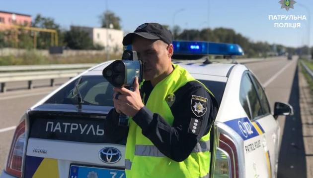 Відсьогодні водіїв штрафуватимуть за перевищення швидкості
