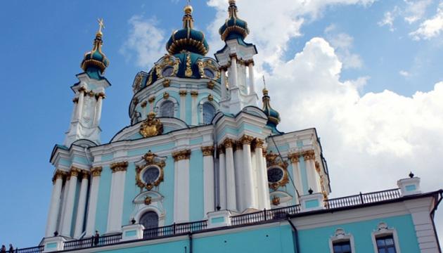 Стало известно, кто возглавит представительство Вселенского патриархата в Киеве