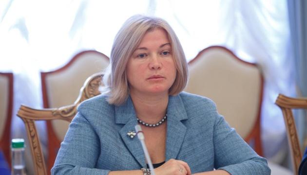 Украина активно готовится к проведению сессии ПА НАТО в Киеве - Геращенко