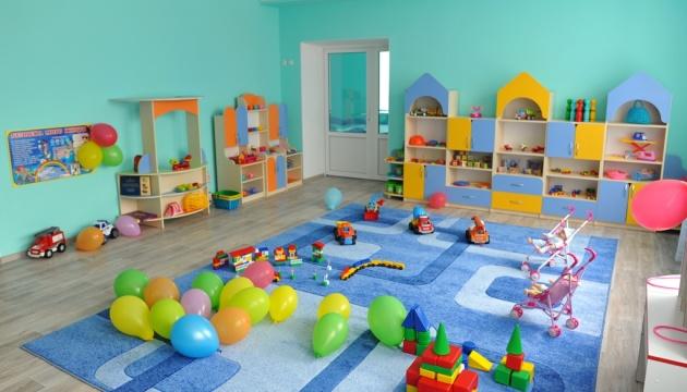 МОЗ затвердило правила роботи дитсадків під час карантину. Інфографіка