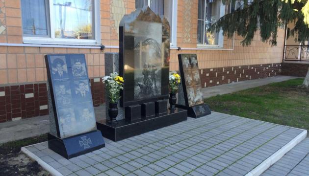 На Луганщині відкрили дошку герою-прикордоннику