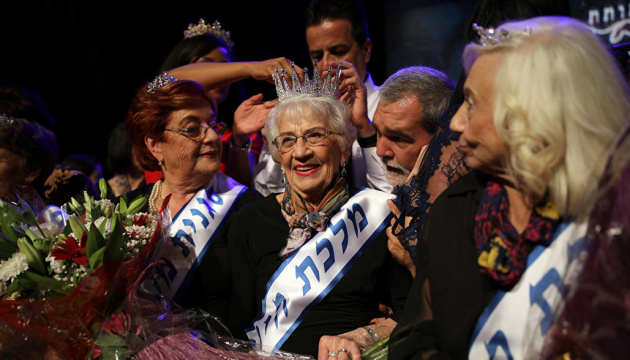 В Ізраїлі пройшов конкурс краси серед жінок, які пережили Голокост