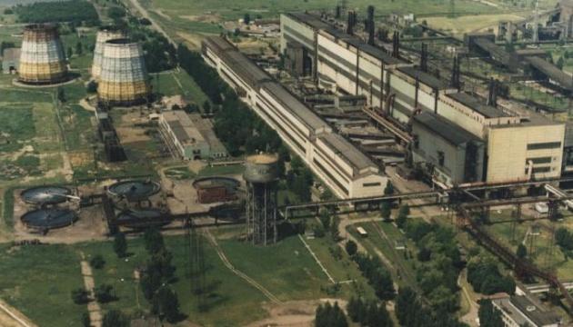 Нікопольський завод феросплавів більше не експлуатуватиме ув'язнених жінок