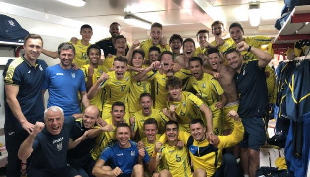 Футбол: юношеская сборная Украины вышла в элит-раунд Евро-2019