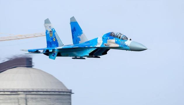 Катастрофа Су-27: появились новые подробности об истребителе