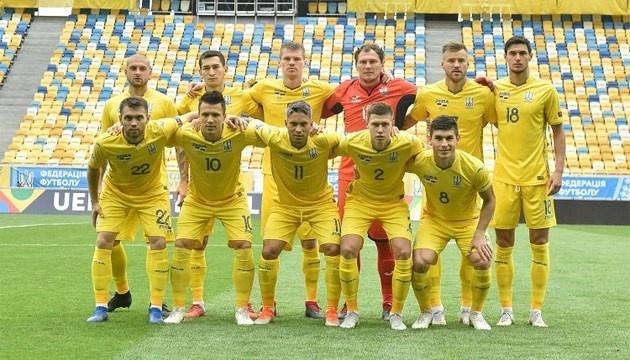 Збірна Україна з футболу перемогла чехів і виграла групу Ліги націй УЄФА