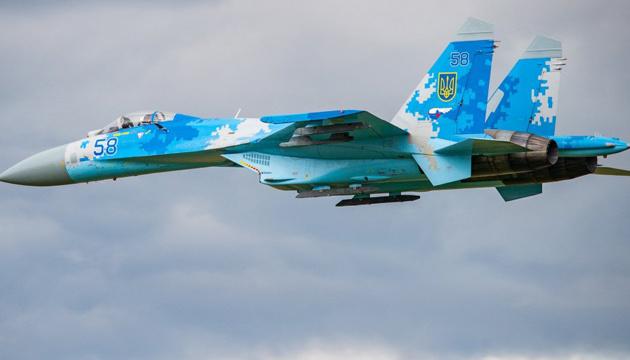 На місці катастрофи Су-27 знайшли