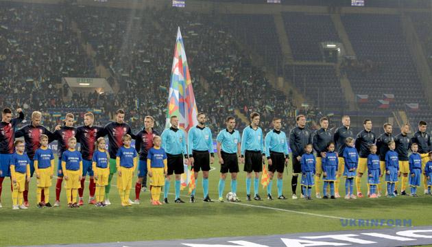 Перемога над Чехією забезпечила Україні участь у плей-офф кваліфікації Євро-2020