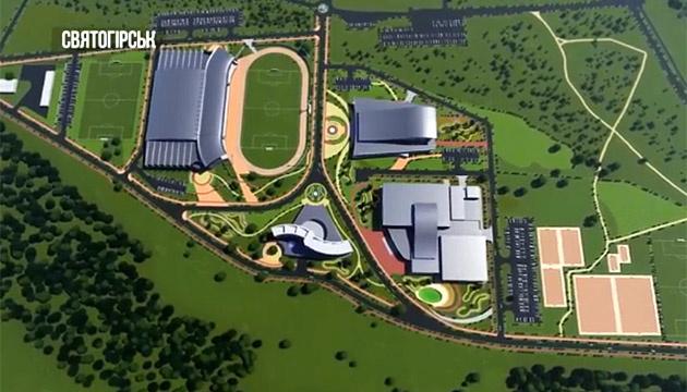 На Донетчине построят олимпийскую базу для подготовки спортсменов