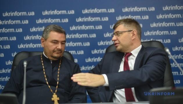 Стратегії примирення. Роль церков в Україні