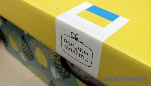 """乌克兰已向各州发运3万多个""""育婴包"""""""