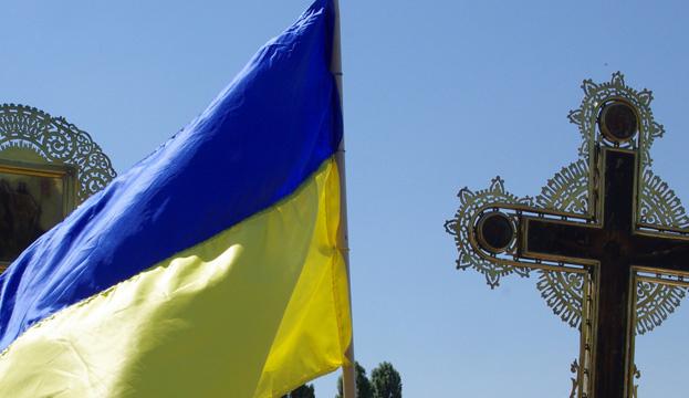 """В Киеве открывается конференция """"Стратегии примирения. Роль Церквей в Украине"""""""