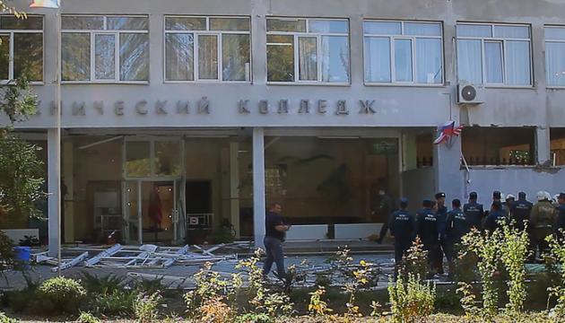Вибух у Керчі: жертв вже 18, студент-терорист покінчив із собою