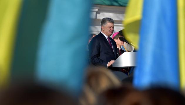 Україна залишається щитом Європи від хворобливих планів Кремля - Порошенко