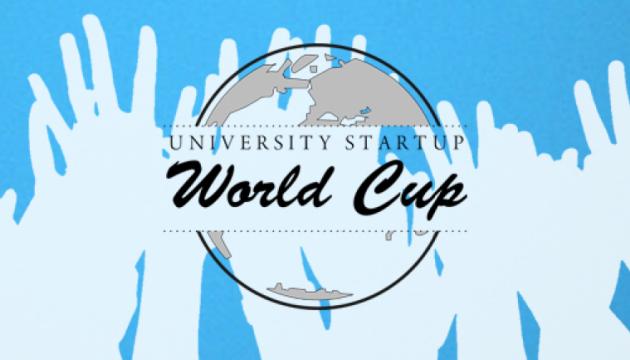 Два українські проекти перемогли на University Startup World Cup