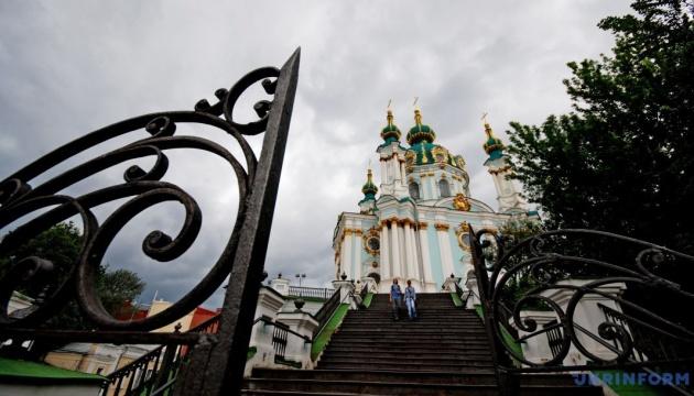 9 faits sur l'église Saint–André qui sera transmise au Patriarcat œcuménique