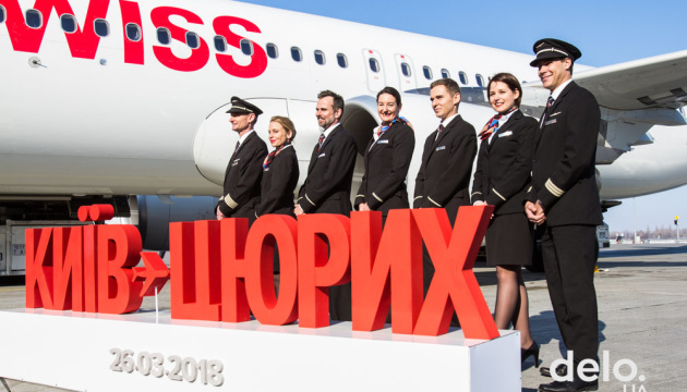 Со следующей весны Swiss будет летать из Киева в Цюрих чаще