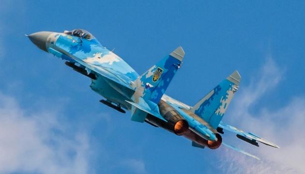 Катастрофа Су-27: у повітряних силах ЗСУ розповіли подробиці