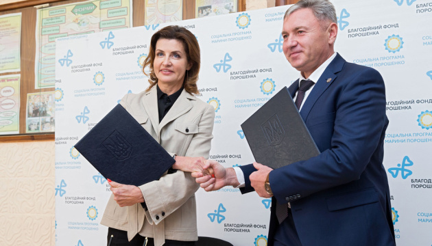 Марина Порошенко долучила Луганщину до проекту інклюзивної освіти