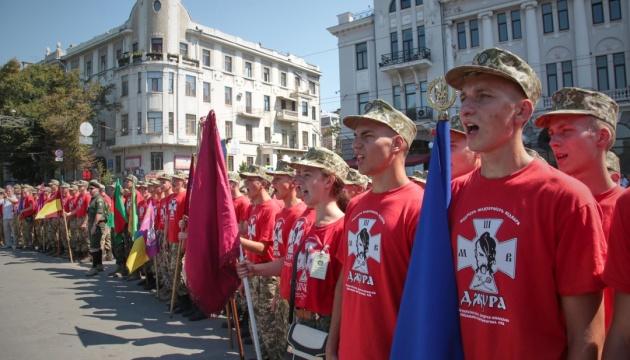 Кабмин утвердил положение о военно-патриотической игре