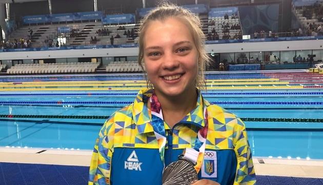 Юношеская Олимпиада: София Лыскун выиграла «бронзу» в прыжках в воду