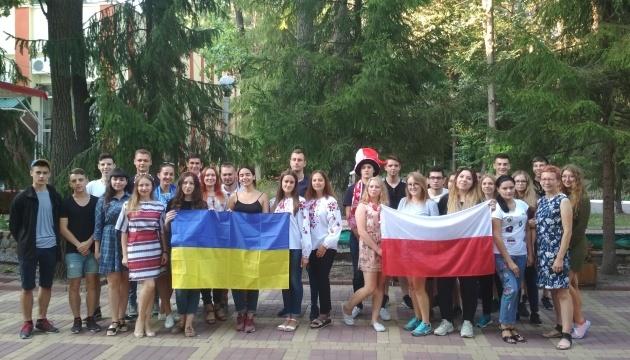 У Вінниці польська та українська молодь долали упередження та стереотипи у сприйнятті спільної історії