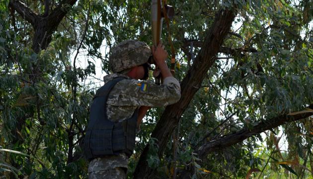 OFC: El enemigo realiza 17 ataques contra las posiciones del ejército ucraniano