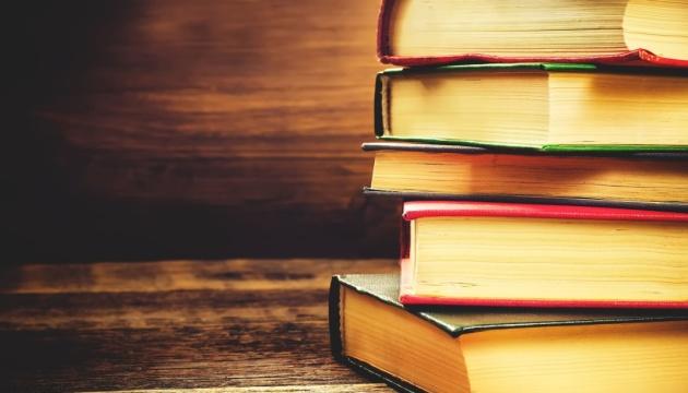 Обнародовали Длинные списки Книги года ВВС 2020