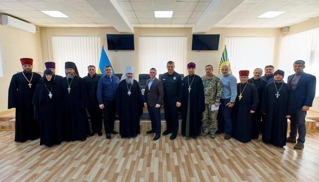 На Донеччині священнослужителі різних конфесій домовилися зберігати мир – Куць