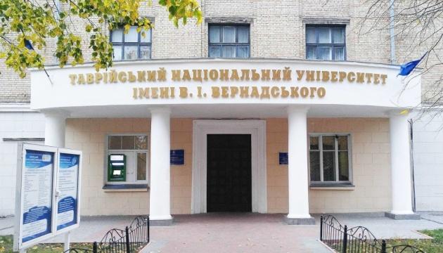 Українські заклади вищої освіти отримують допомогу від TİKA