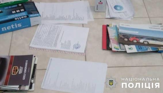 В Николаеве задержали банду автомобильных мошенников