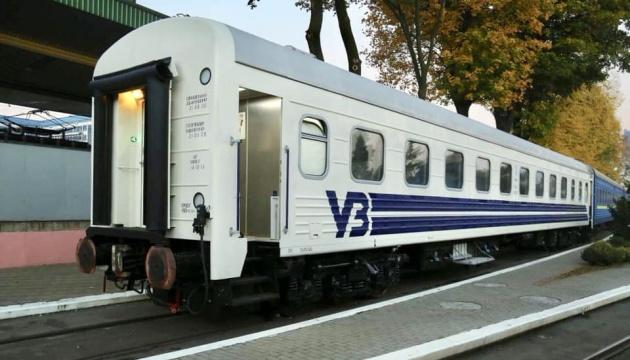 С начала года Укрзализныця отремонтировала 46 пассажирских вагонов - Кравцов