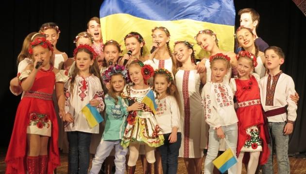 У Ризі пройде VІII Фестиваль української молоді