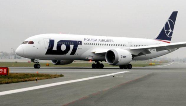 Польська LOT продовжила тимчасову заборону польотів до Китаю