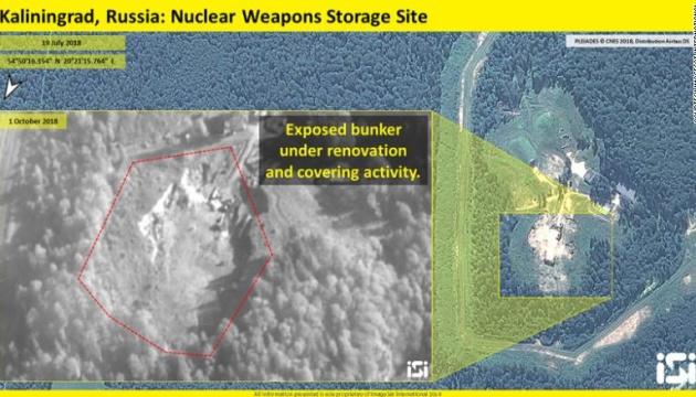 Росія модернізувала ядерні бункери в Калінінградській області — CNN