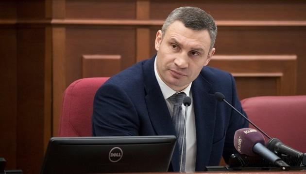 Кличко закликав Київраду зберегти надбавки вчителям