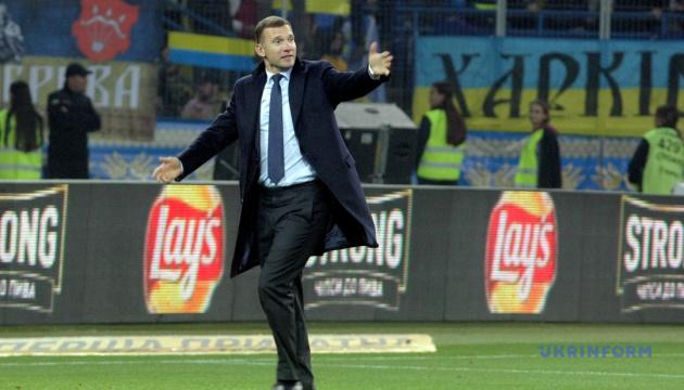 Шевченко назвав повний склад збірної України з футболу на матчі відбору Євро-2020