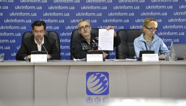 Ситуація навколо ТзОВ «Українка». Звернення до громади