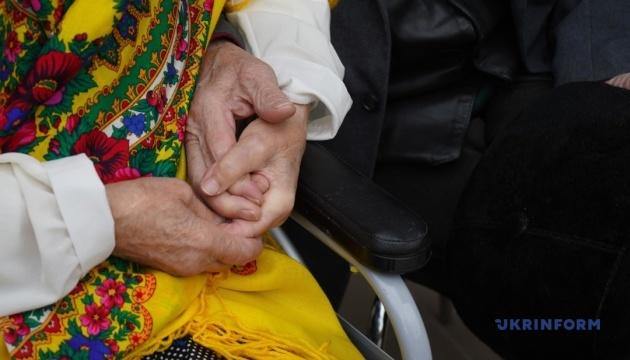 Первое замужество – в 81 год