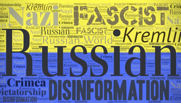 Україна знову стала ціллю №1 для кремлівських творців фейків