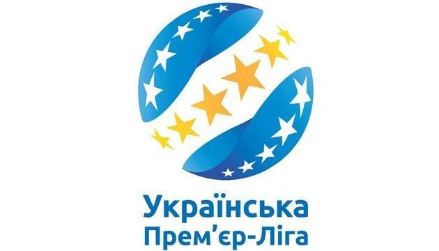 Где смотреть матчи 12 тура чемпионата Украины по футболу