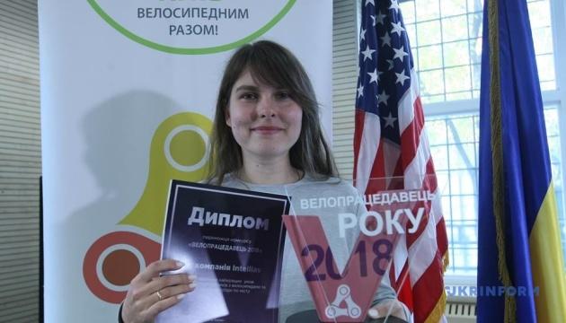 Визначились переможці традиційного конкурсу «Велопрацедавець року»