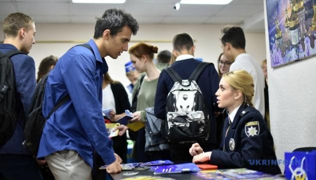 Живи и работай в Украине: Служба занятости провела Карьерный форум-2018