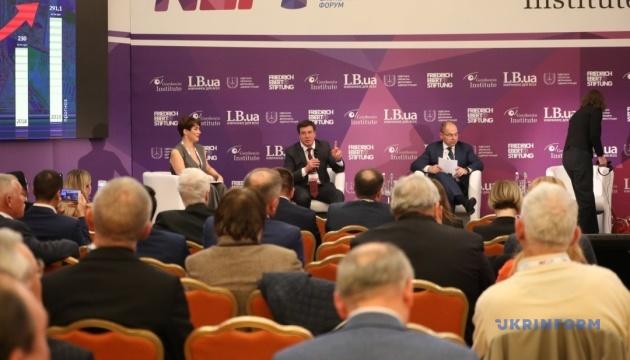 Зубко мріє, щоб Україна залучила $1 трильйон інвестицій на 5 років