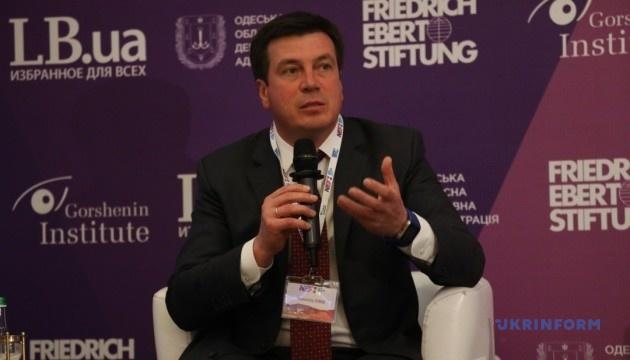 Зубко вважає, що введення в Україні податку на виведений капітал матиме ефект