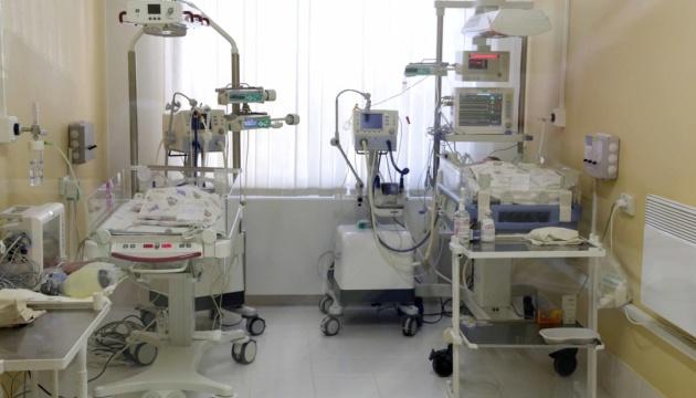 В Лисичанске открыли последние три отделения областной детской больницы