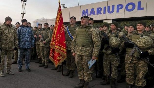 Батальйон морської піхоти отримав місце постійної дислокації у Маріуполі