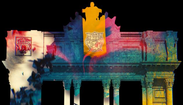 """""""Момент и Чин, или великая Годовщина"""": во Львове празднуют 100-летие ЗУНР"""